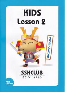 KIDS Lesson 2