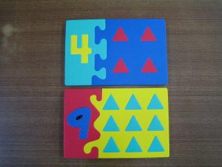 sskclub-puzzle-1
