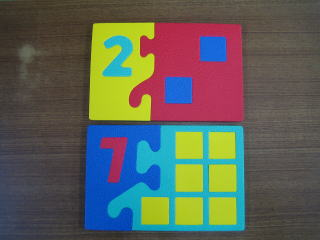 sskclub-puzzle-12