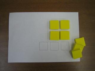 sskclub-puzzle-8