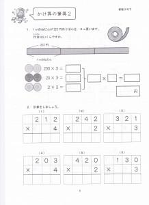 IMG_20171004_0001
