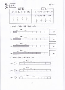 IMG_20171229_0003